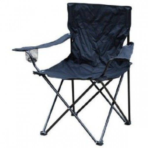 Camping chair with arms